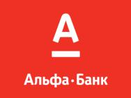 alfabank-2